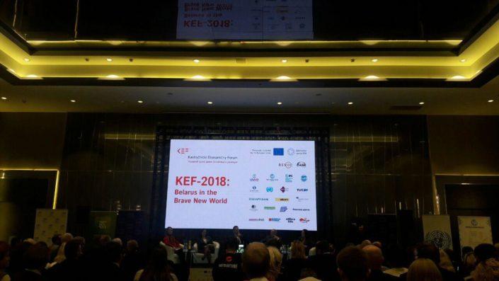 KEF-2018